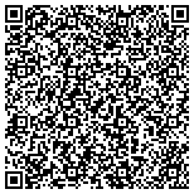 """QR-код с контактной информацией организации ООО Стоматология """"Доктор Сердцев"""""""