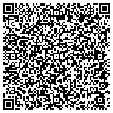 QR-код с контактной информацией организации КОНТЕХ СТОМАТОЛОГИЧЕСКАЯ КЛИНИКА