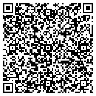 QR-код с контактной информацией организации НАТЭЛЛА