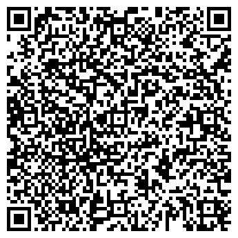 QR-код с контактной информацией организации ОКСИDENT СТОМАТОЛОГИЯ