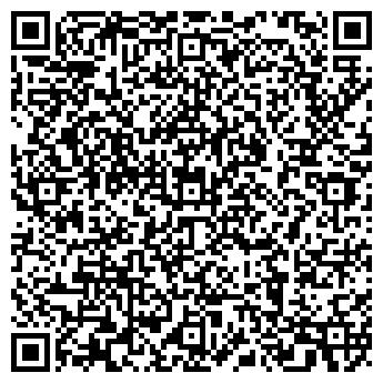 QR-код с контактной информацией организации ПРЕСТИЖ СТОМАТОЛОГИЯ