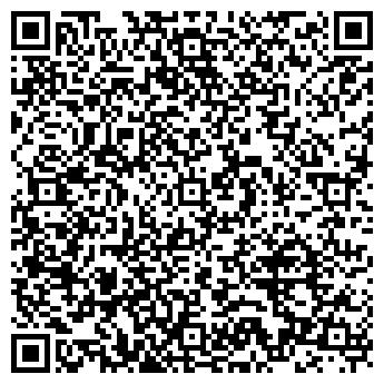 QR-код с контактной информацией организации ПРИЗМА СТОМАТОЛОГИЯ