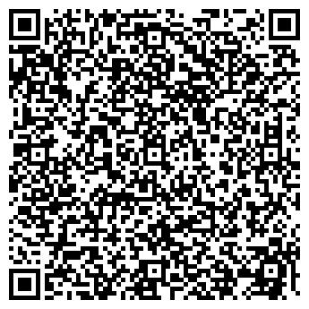 QR-код с контактной информацией организации СТЕНС СТОМАТОЛОГИЯ