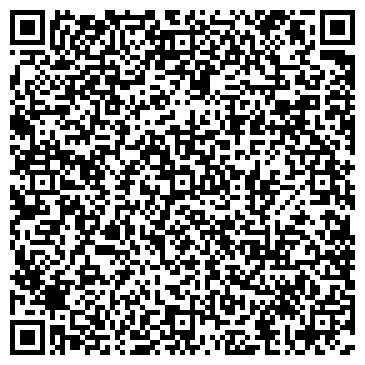 QR-код с контактной информацией организации СТОМАТОЛОГИЧЕСКАЯ КЛИНИКА ЧЕЛГМА
