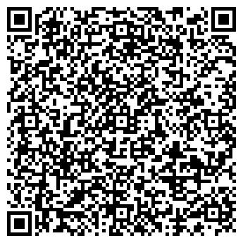 QR-код с контактной информацией организации СТОМАТОЛОГИЯ 'ЛЮКС'