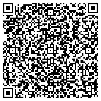 QR-код с контактной информацией организации СТОМАТОЛОГИЯ XXI ВЕКА