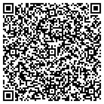 QR-код с контактной информацией организации ТАЛИСМАН СТОМАТОЛОГИЯ