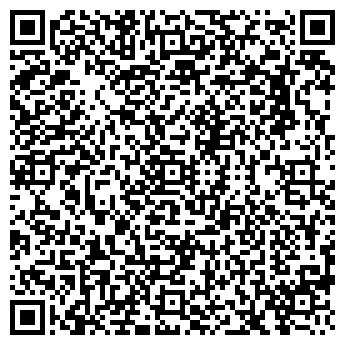 QR-код с контактной информацией организации ТАРИ СТОМАТОЛОГИЯ