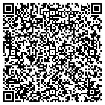 QR-код с контактной информацией организации УЛЫБКА КЛИНИКА