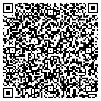 QR-код с контактной информацией организации ЕЛ КОЛ ТОБЫ ТОО