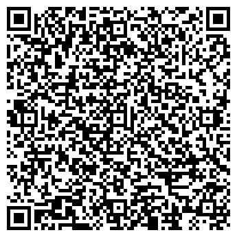 QR-код с контактной информацией организации УЛЫБКА СТОМАТОЛОГИЯ