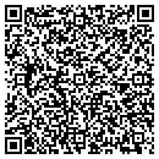QR-код с контактной информацией организации ЭСТЕДЕНТ