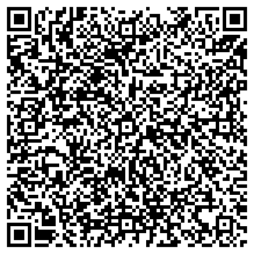 QR-код с контактной информацией организации ООО 33 ЗУБА СТОМАТОЛОГИЯ