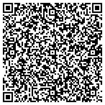 QR-код с контактной информацией организации ILANA СТУДИЯ ЗДОРОВЬЯ И КРАСОТЫ