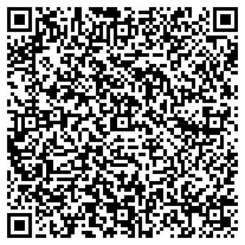 QR-код с контактной информацией организации ЕРКЕ КОМПАНИЯ ТОО