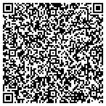 QR-код с контактной информацией организации PRIME DENT СТОМАТОЛОГИЧЕСКАЯ КЛИНИКА