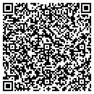 QR-код с контактной информацией организации ООО ЛЮБО, САЛОН