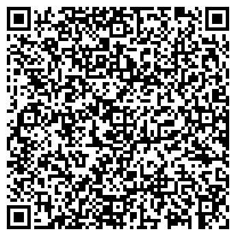 QR-код с контактной информацией организации АВРОРА ПАРИКМАХЕРСКАЯ