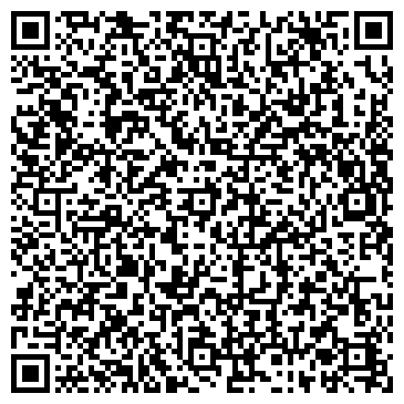 QR-код с контактной информацией организации АЛЕКС-СТИЛЬ ПАРИКМАХЕРСКАЯ