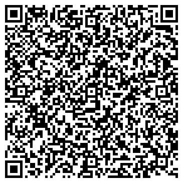 QR-код с контактной информацией организации АЛИСА САЛОН-ПАРИКМАХЕРСКАЯ