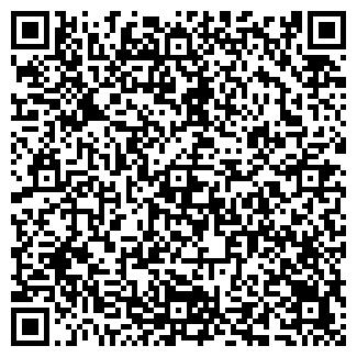 QR-код с контактной информацией организации АНДРЕЕВА Т.Г.