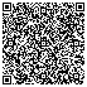 QR-код с контактной информацией организации ВАРА ПАРИКМАХЕРСКАЯ-САЛОН