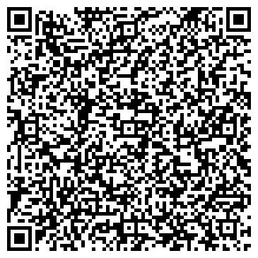 QR-код с контактной информацией организации ВАШ СТИЛЬ САЛОН-ПАРИКМАХЕРСКАЯ