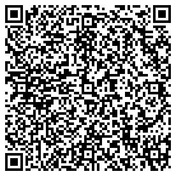 QR-код с контактной информацией организации ВЕСНА ПАРИКМАХЕРСКАЯ