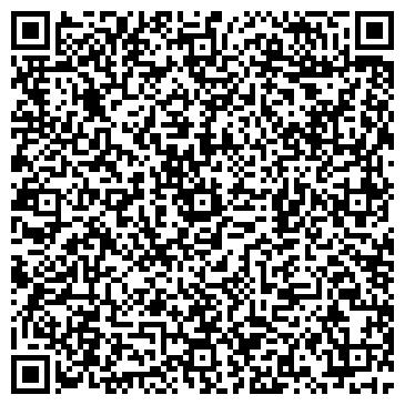 QR-код с контактной информацией организации ВИРТУОЗ САЛОН-ПАРИКМАХЕРСКАЯ