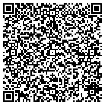QR-код с контактной информацией организации ГАЛА ПАРИКМАХЕРСКАЯ