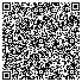 QR-код с контактной информацией организации ГАРМОНИЯ ПАРИКМАХЕРСКАЯ