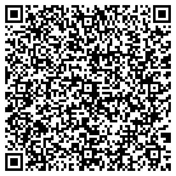 QR-код с контактной информацией организации ДАНА ПАРИКМАХЕРСКАЯ
