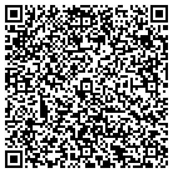 QR-код с контактной информацией организации АНТОЛОГИЯ ПУТЕШЕСТВИЙ