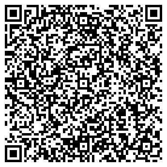 QR-код с контактной информацией организации ДОЛИНА ПАРИКМАХЕРСКАЯ
