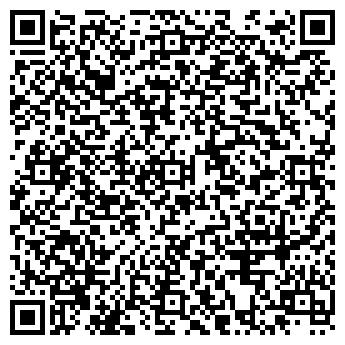 QR-код с контактной информацией организации ДУЭТ ПАРИКМАХЕРСКАЯ