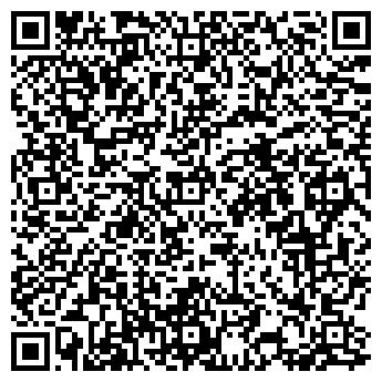 QR-код с контактной информацией организации ИРЭН ПАРИКМАХЕРСКАЯ