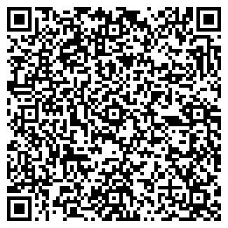 QR-код с контактной информацией организации КАНТИ