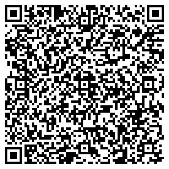 QR-код с контактной информацией организации КАПРИЗ ПАРИКМАХЕРСКАЯ