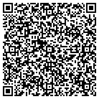 QR-код с контактной информацией организации ЖЕБЕ КОМПАНИЯ ТОО