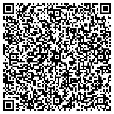 QR-код с контактной информацией организации ЛИРА САЛОН-ПАРИКМАХЕРСКАЯ