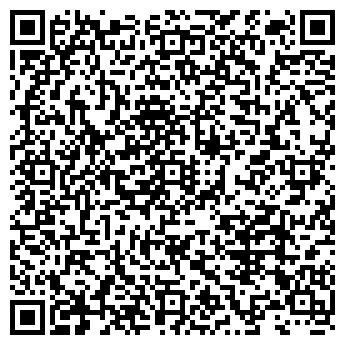 QR-код с контактной информацией организации ЛИСА ПАРИКМАХЕРСКАЯ