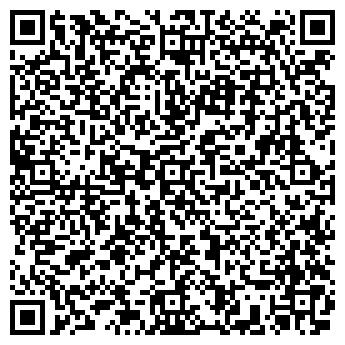 QR-код с контактной информацией организации Л'АВЕЛЬ ПАРИКМАХЕРСКАЯ