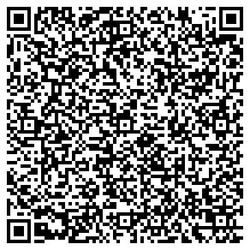 QR-код с контактной информацией организации МАЙ-СЕРВИС САЛОН-ПАРИКМАХЕРСКАЯ