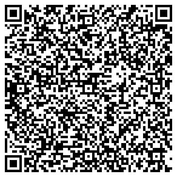 QR-код с контактной информацией организации МАРИНА САЛОН-ПАРИКМАХЕРСКАЯ