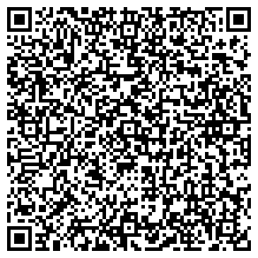 QR-код с контактной информацией организации МОЛОДОСТЬ ПАРИКМАХЕРСКАЯ