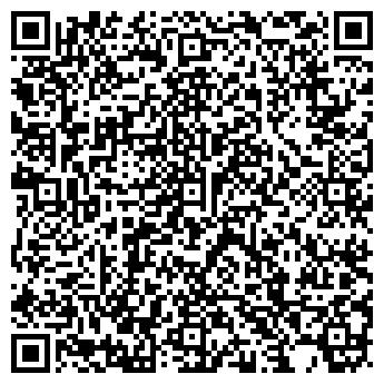 QR-код с контактной информацией организации МОНРО ПАРИКМАХЕРСКАЯ