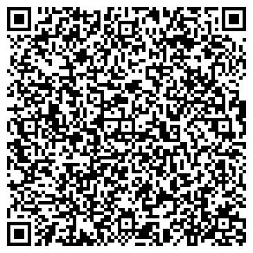 QR-код с контактной информацией организации М-СТАЙЛ САЛОН-ПАРИКМАХЕРСКАЯ
