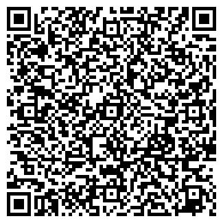 QR-код с контактной информацией организации ЖЕР-СУ ТОО