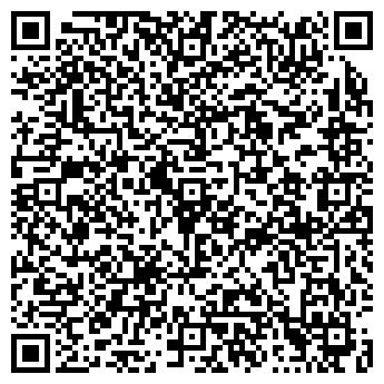 QR-код с контактной информацией организации ОЛЬГА ПАРИКМАХЕРСКАЯ