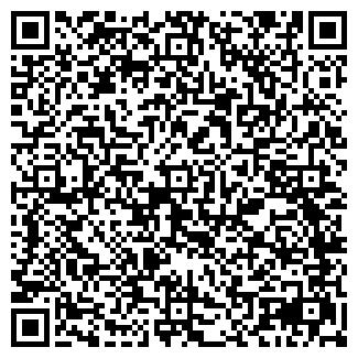 QR-код с контактной информацией организации ОРЛОВА Г.Н.